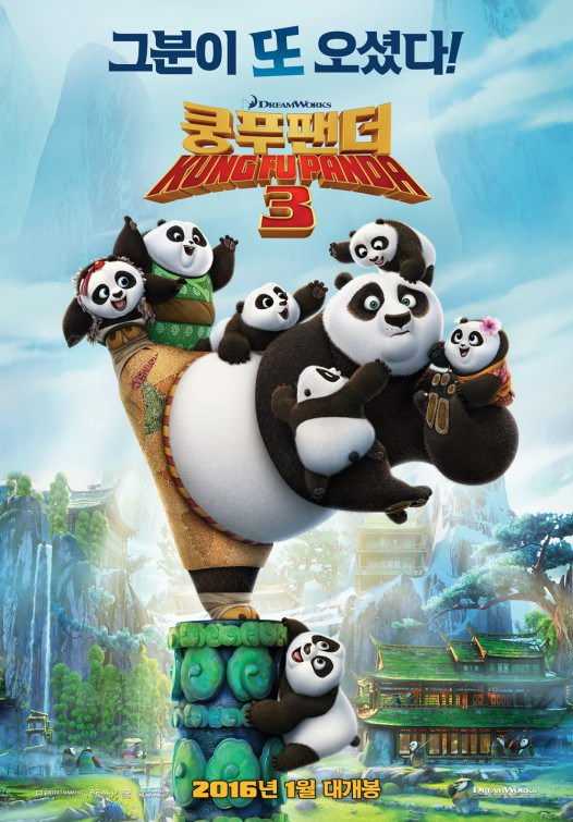 Kung Fu Panda 3 Online Stream