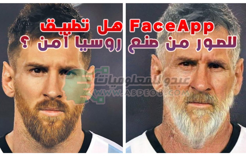faceapp,faceapp privacy,faceapp challenge,faceapp news,face app,faceapp russia,what is faceapp,faceapp russian,faceapp old face,faceapp famosos,russian faceapp,faceapp youtubers,تطبيق faceapp,face swap,#faceapp,faceapp api,faceapp ios,faceapp 2019,faceapp indir,faceapp online,is faceapp safe,faceapp manual,app,faceapp android,error de faceapp,limits of faceapp,bad bunny faceapp,faceapp security,faceapp how to use