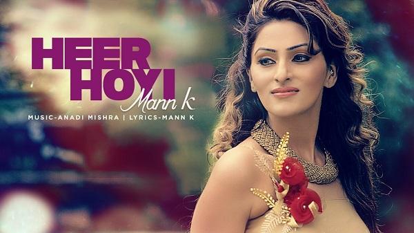 Latest Punjabi Songs 2017 Reejh Dil Di Upkar Sandhu Gupz Sehra Heer Hoyi Time Chakdi
