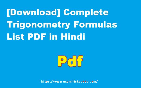 [Download] Trigonometry Formulas List PDF in Hindi - Class 9th , Class 10th , Class 11th and Class 12th