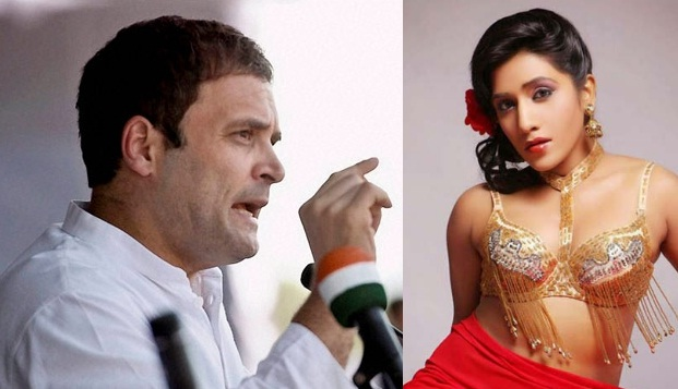 Nisha Yadav expressed desire to marry with Rahul Gandhi