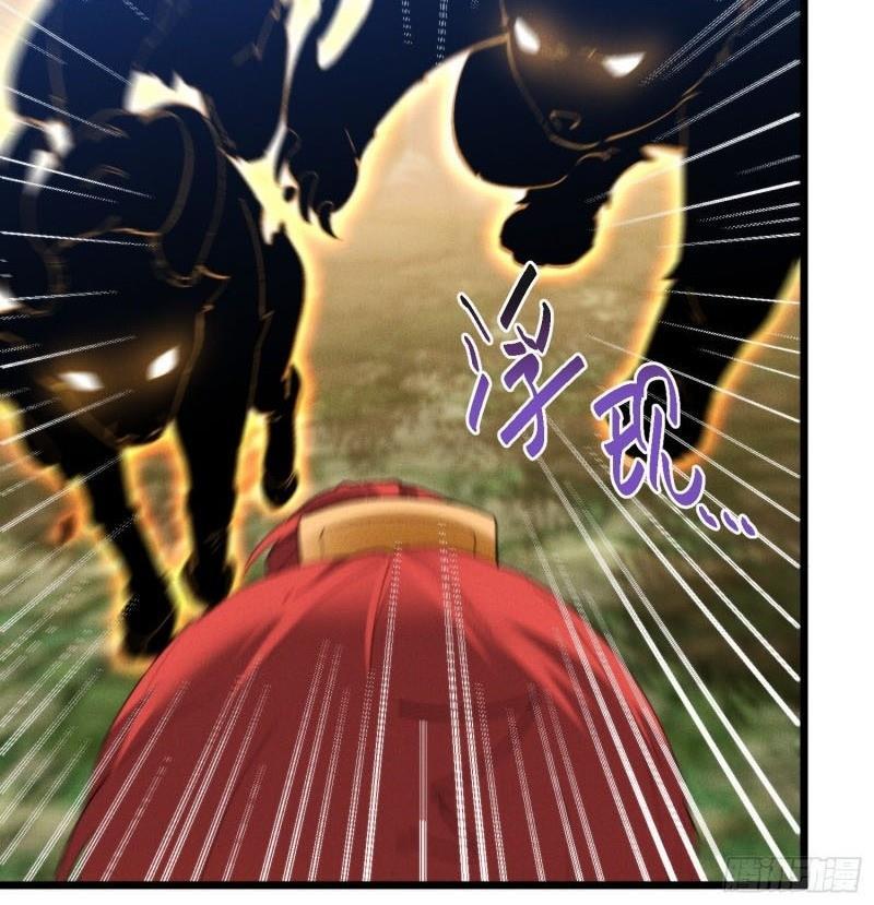 Linh Tôn Chi Tử chap 43 - Trang 21