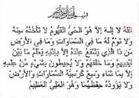 rahasia-Qur'an-keutamaan-fadhilah-dan-manfaat-khasiat-membaca-doa-ayat-kursi