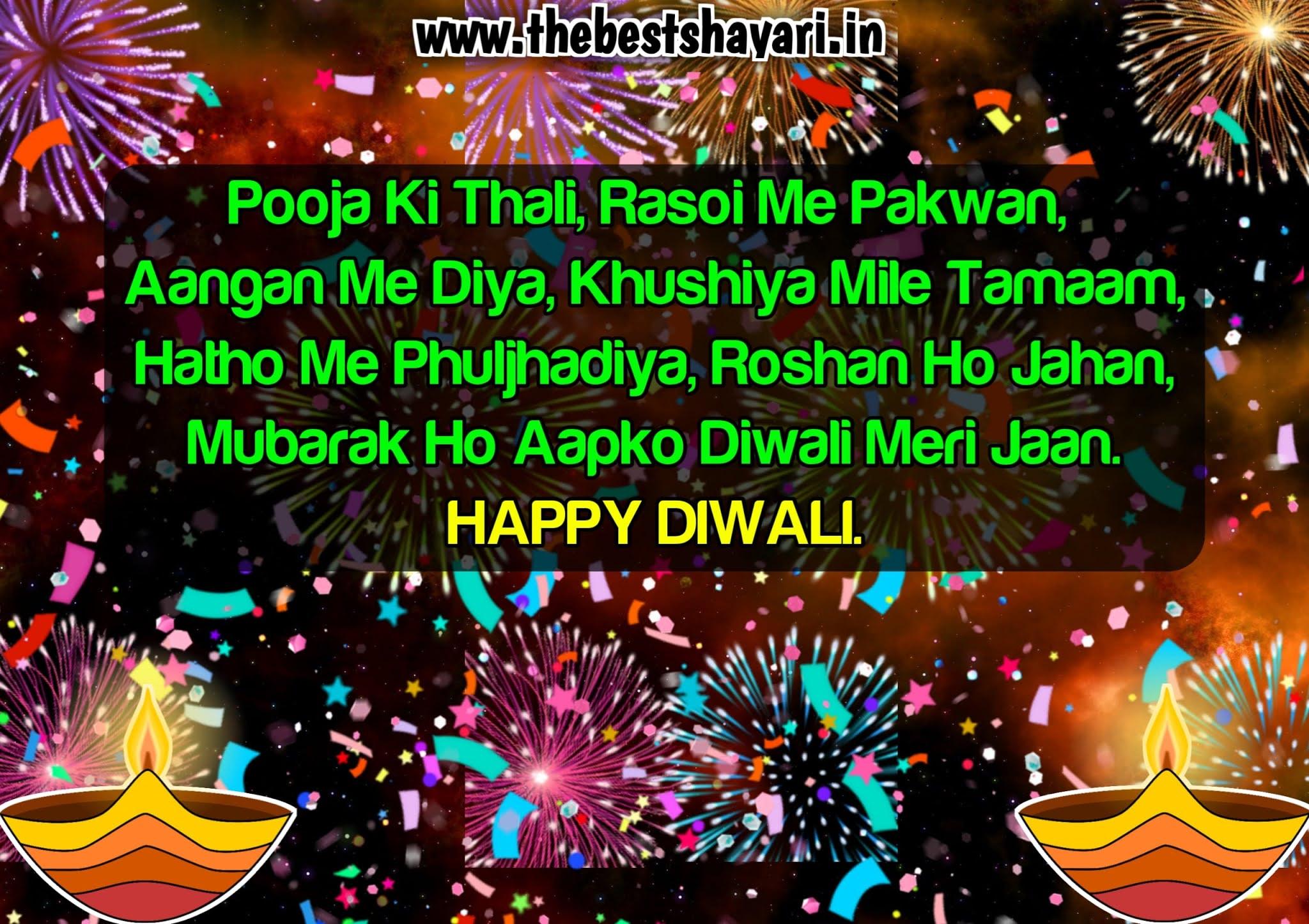 diwali wishing status