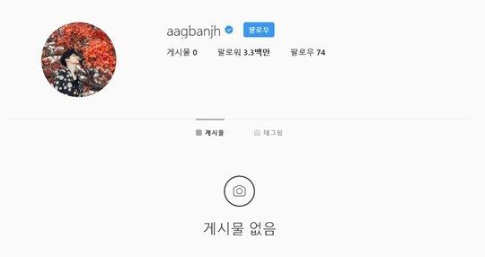 Ahn Jae Hyun Instagram hesabını kapattı