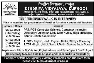 Kurnool, Kendriya Vidyalaya TGT, PGT, PRT Teacher, Data Entry Operator jobs Recruitment