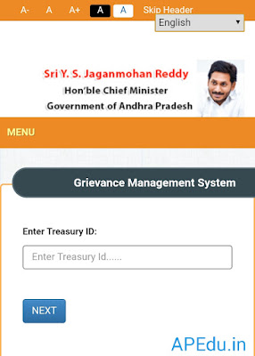 Online Grievance Management System