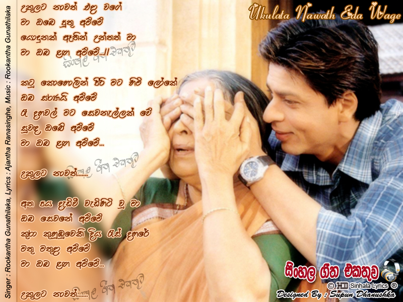 Rookantha Songs | Pics | Download |