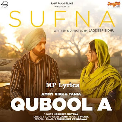 Qubool A  [Sufna] Hashmat Sultana song video & mp3 download | Qubool A [Sufna] Hashmat Sultana Lyrics | new punjabi song | download punjabi song | Qubool A Lyrics