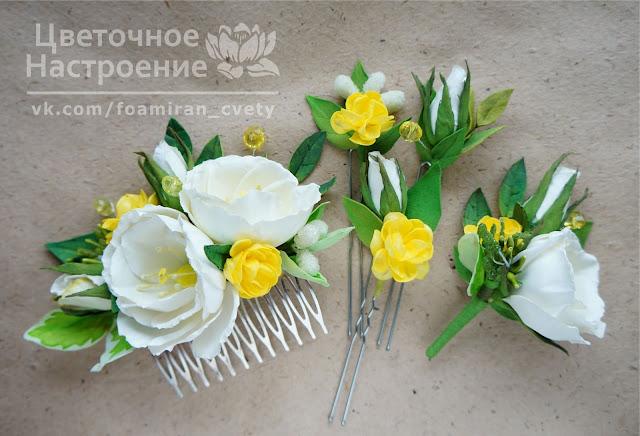 цветы в волосы для невесты