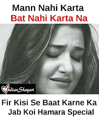 love sad shayari pic