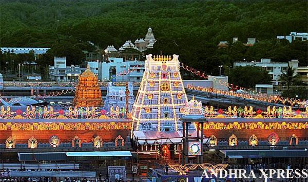 Kaliyuga Vaikuntam : Tirumala