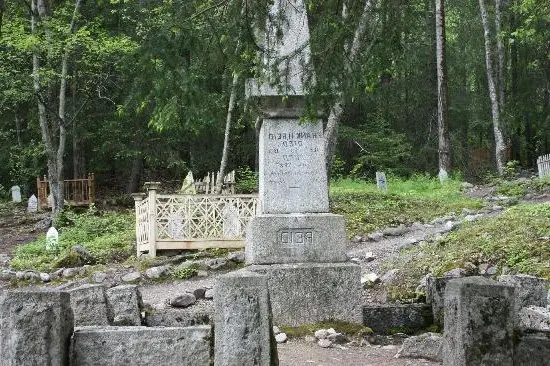 Gold Rush Cemetery in Skagway, Alaska