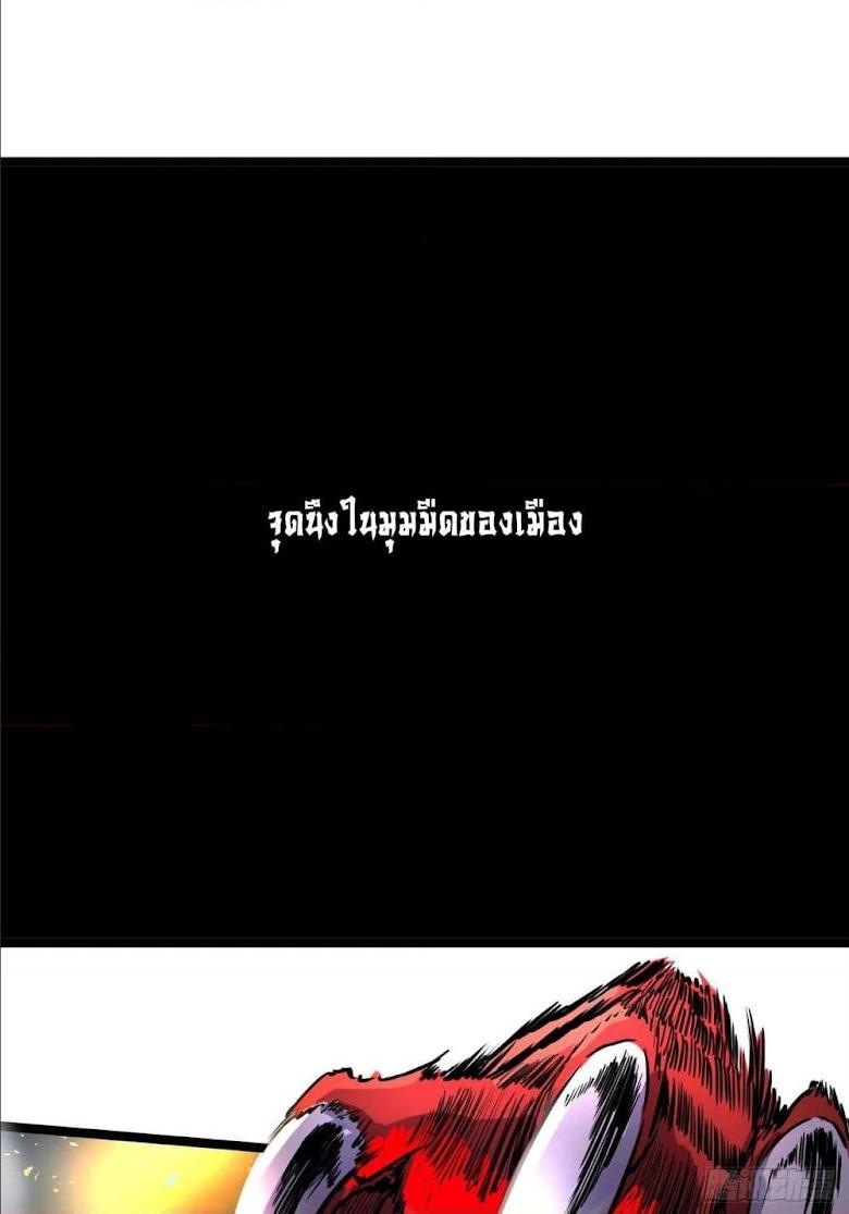 SiYe Ren - หน้า 25