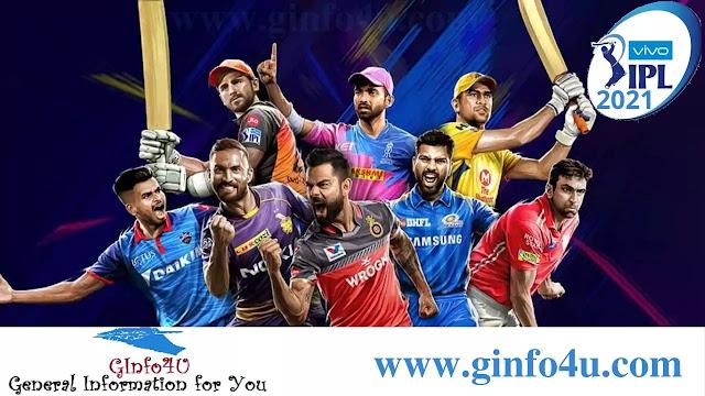 IPL 2021 Starts from April 9 | Ginfo4u