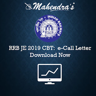 RRB JE 2019 CBT 1 e-Call Letter Released: Download Now