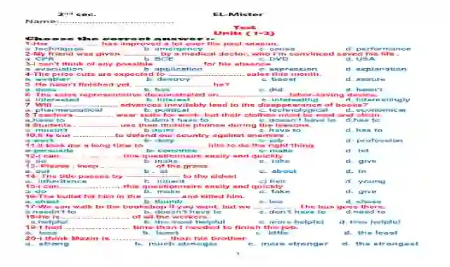 امتحان لغة انجليزية على الوحدة الاولى والثانية للصف الثانى الثانوى الترم الاول 2021
