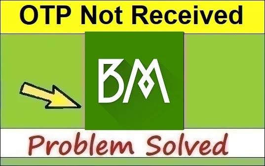 BeyondMenu Application OTP Not Received Problem Solved
