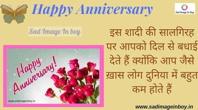 happy anniversary sister images | anniversary cards images download
