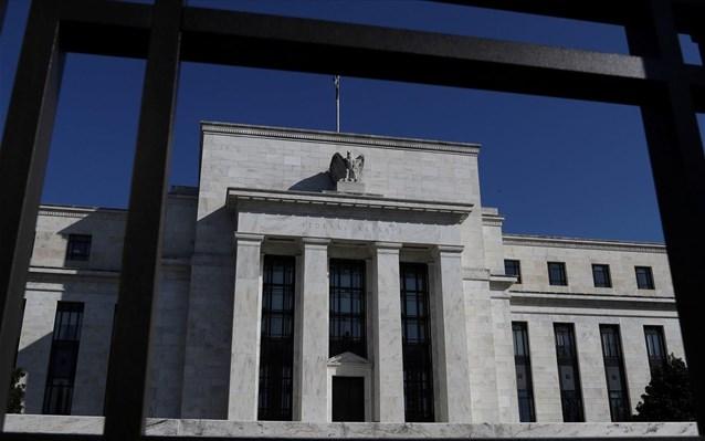 ΗΠΑ - Fed: «Εξαιρετικά αβέβαιες» οι οικονομικές προοπτικές των ΗΠΑ