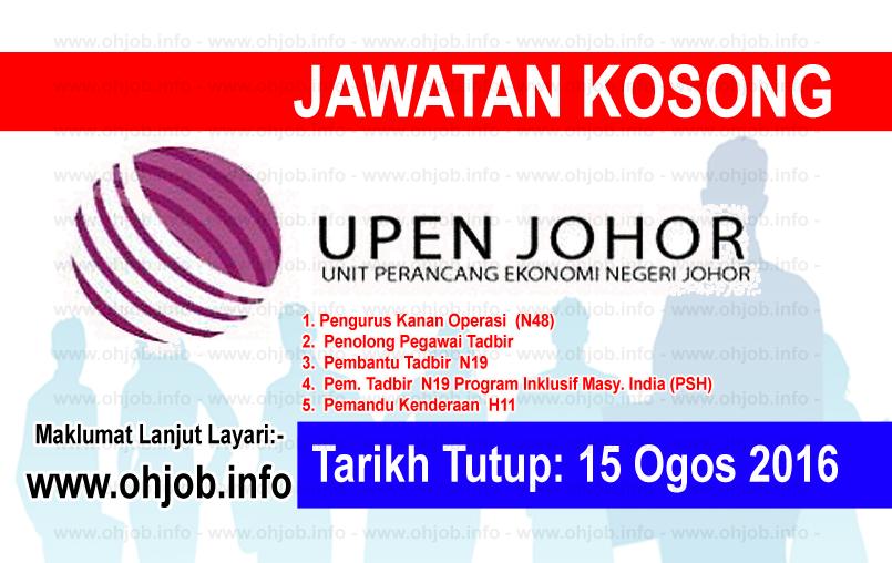 Jawatan Kerja Kosong Unit Perancang Ekonomi Negeri Johor logo www.ohjob.info ogos 2016