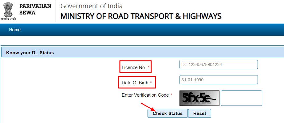 Driving Licence Status Check कैसे करें