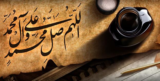 قصائد في حب النبي محمد صلى الله عليه وسلم - pdf