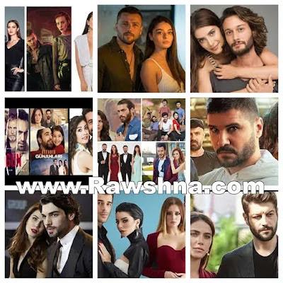 مسلسلات تركية قصيرة 2020