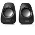 Cara Dalam Membeli Speaker Yang Berkualitas untuk PC