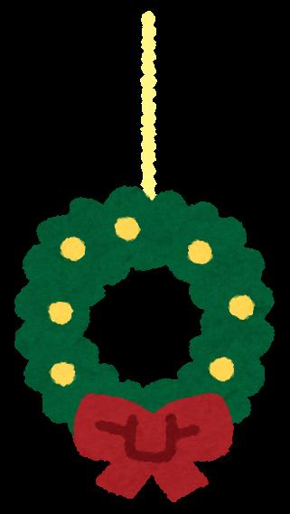 いろいろなクリスマスの飾りのイラスト