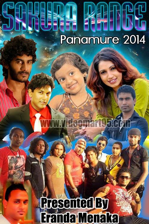 SAKURA RANGE LIVE IN PANAMURE 2014