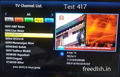 Current Test 417 slot is showing DD News channel for testing purpose