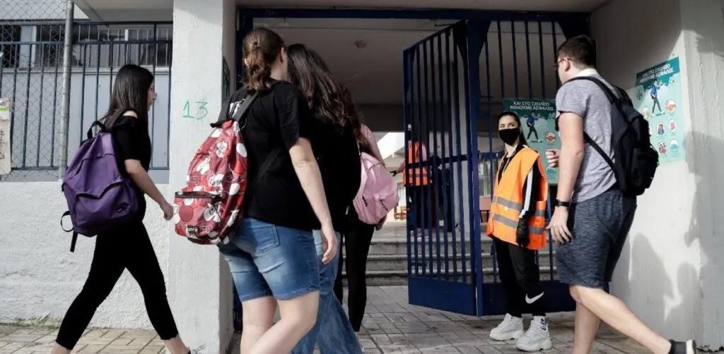«Βόμβα» για τα παιδιά (12-18) από την Ελληνική Παιδιατρική Εταιρεία -  vid