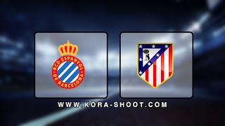 مشاهدة مباراة اتليتكو مدريد واسبانيول بث مباشر 10-11-2019 الدوري الاسباني