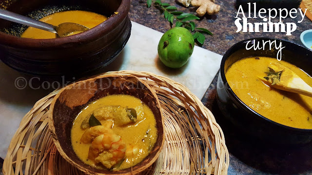 KERALA-SHRIMP-CURRY