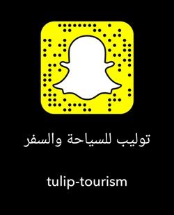 اسطنبول Snapchat-270177414.jpg