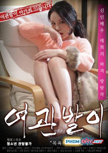 The Innkeeper (2020) - Phim 18+ Hàn Quốc