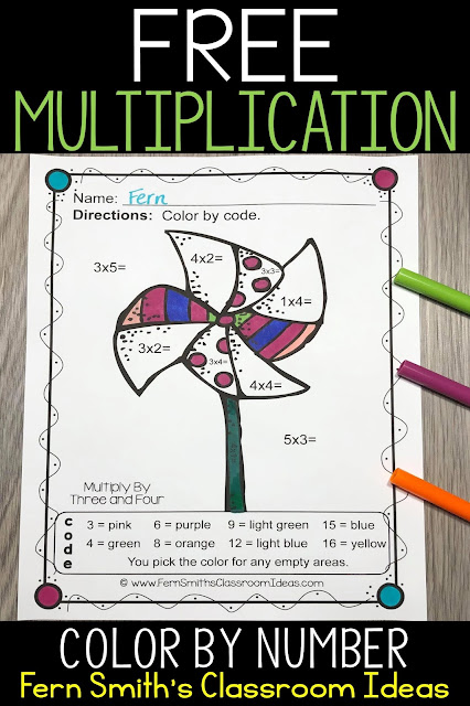 Click Here for the Summer Vacation Fun Color By Number Multiplication Printable FREEBIE! #FernSmithsClassroomIdeas