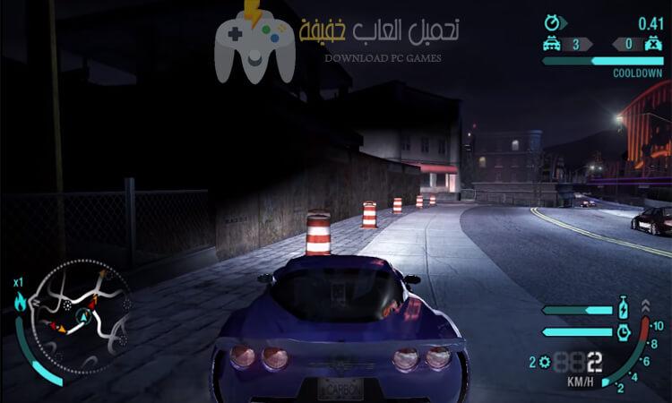 تحميل Need for Speed Carbon للكمبيوتر