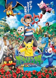 Pokémon Sun & Moon - Todos os Episódios