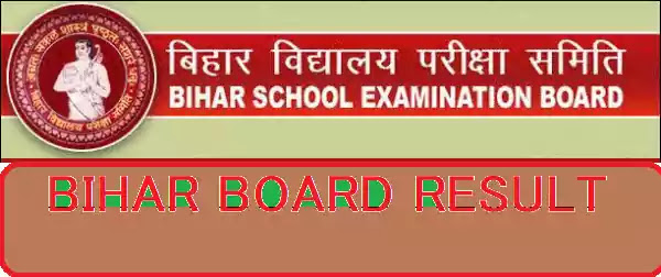 Jharkhand PSC AE PT Result 2020