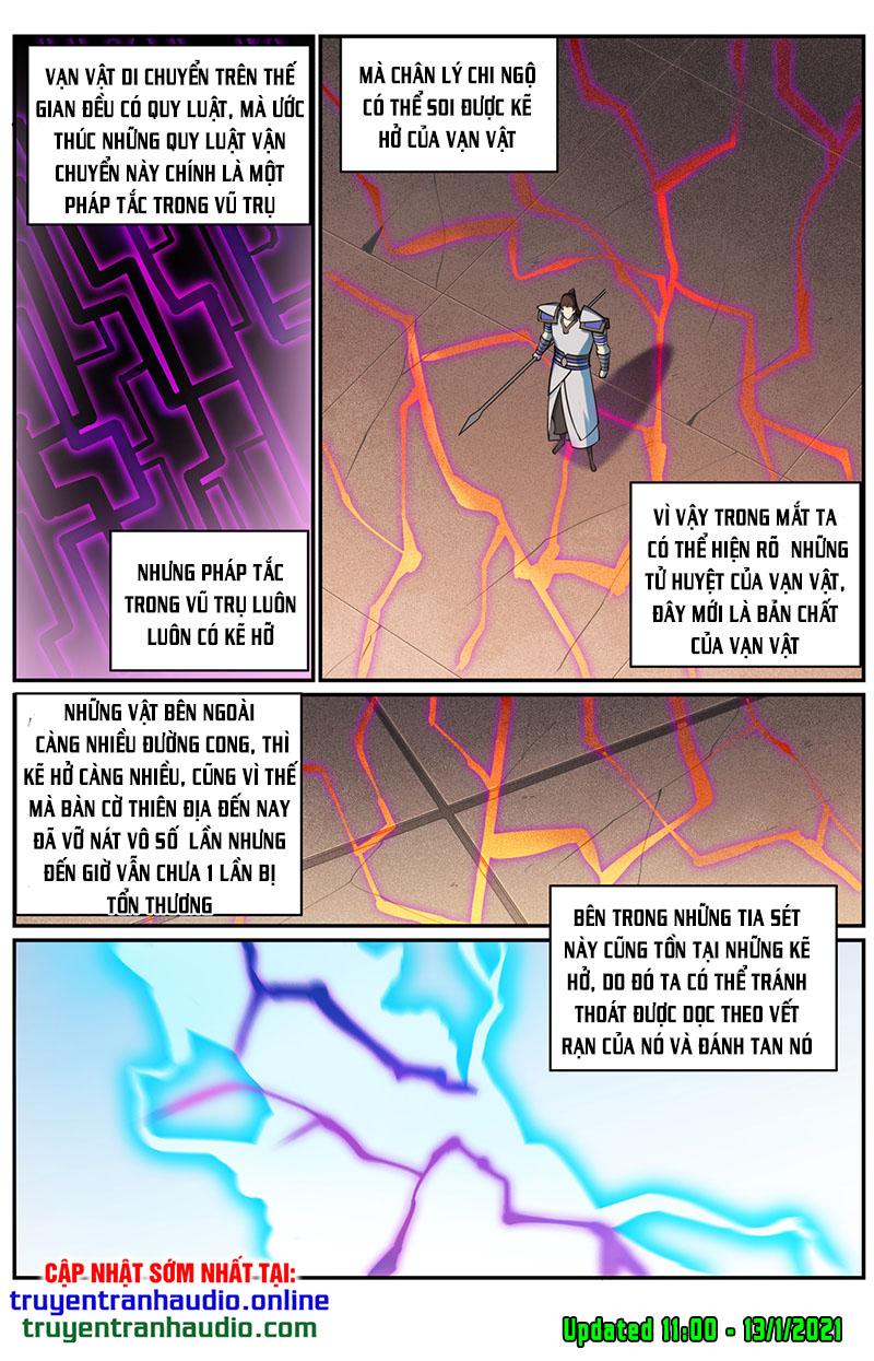 Bách Luyện Thành Thần chap 681 - Trang 5