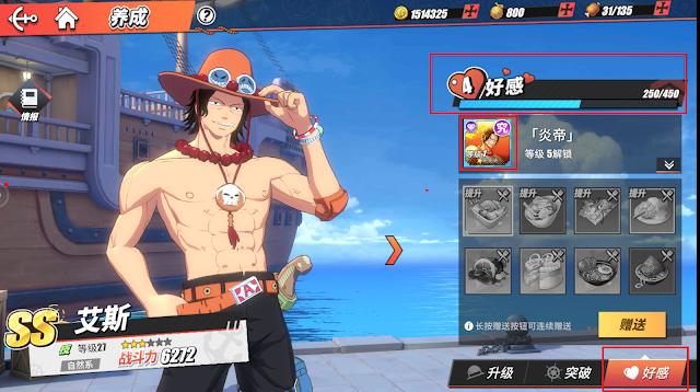 Thân mật nhân vật Ace