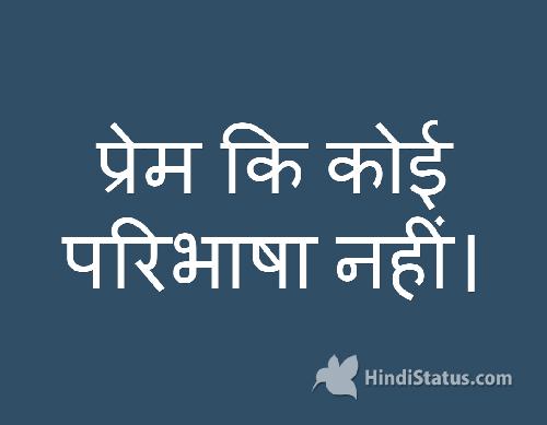 Defination of love - HindiStatus