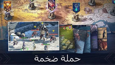 تحميل لعبة  RAID: Shadow Legends APK النسخة المهكرة للاجهزة الاندرويد