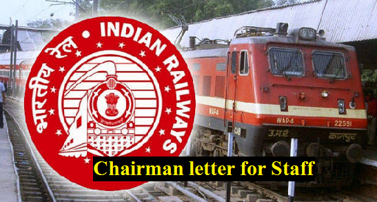 indian-railway-chairman-letter-for-staff-paramnews