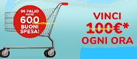 Logo Concorso '' IL Buono che ti Premia'' con 649 buoni spesa da 100€