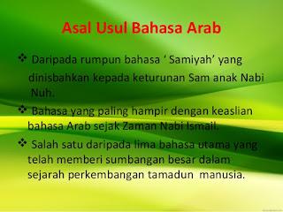 ASAL USUL BAHASA ARAB