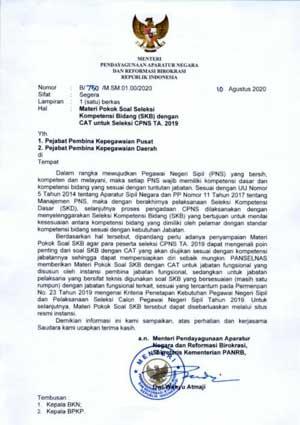 surat edara kemenpan rb tentang materi pokok soal skb cpns 2019