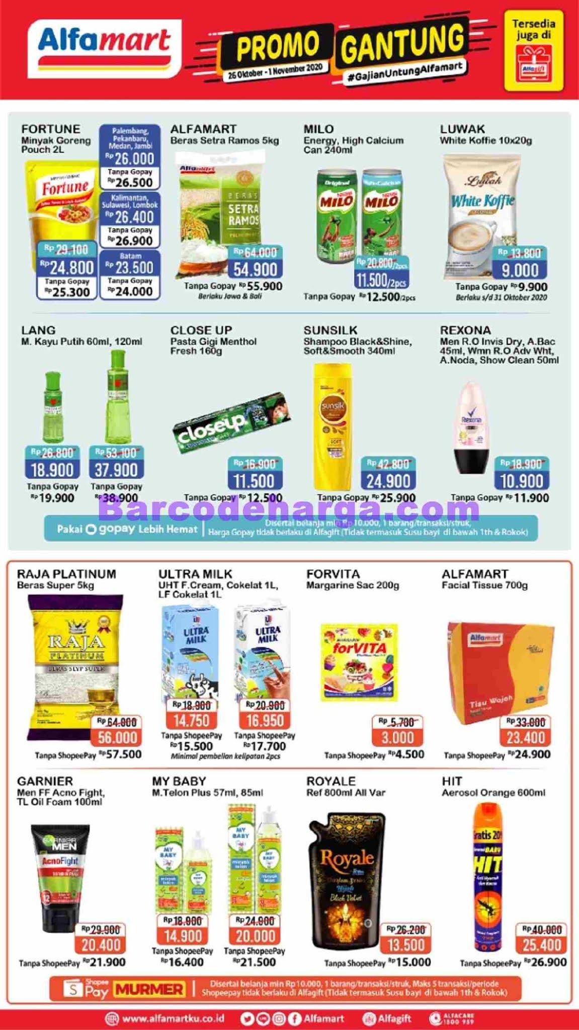 Katalog Promo Gantung Alfamart 26 Oktober 1 November 2020 Barcodeharga Harga Promo Alfamart Indomaret Giant Hypermart Superindo Lottemart Carrefour